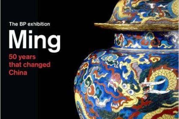 Ming: 50 years that changed China, Craig Clunas