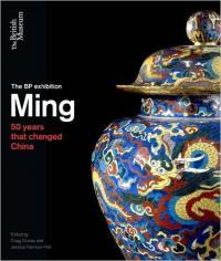 Exhibition Poster for Ming: 50 years that changed China