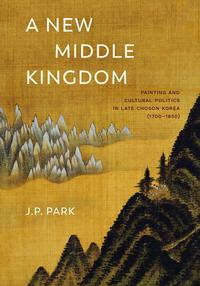 park  a new middle kingdom